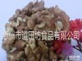 供应低温烘焙五谷杂粮,五谷磨坊原料,五谷豆浆原料