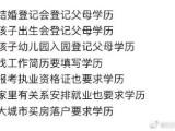 火星人大专学历培训机构-中国UI培训领航品牌
