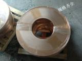 高纯度C1020无氧铜 高导电率C1020无氧铜 超强耐腐蚀C1