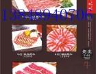 纸上烤肉韩国自助纸上烧烤师傅专业烤肉技术培训自助烤肉厨师