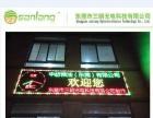 维修显示屏户外广告屏维修找东莞市三朗科技有限公司