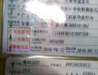 广汽骏威 2010年上牌-29座绿标春州客车