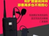 供应智联耳挂式无线导游讲解器