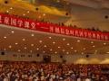 育灵童国学主题课程,诚邀吉林省内合作实践基地幼儿园