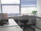 创业首选商务办公室出租,即租即用为你带来方便