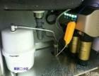 济南安吉尔饮水机净水器售后维修中心 清洗换滤芯
