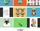 平面画册VI店面设计网页APP设计宣传片动漫动画