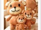 皇冠小熊毛绒玩具 熊玩偶 毛绒公仔 皇冠熊生日礼物