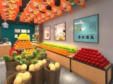 惠东水果加盟如今社会开店较好