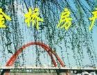 上美广场电梯写字楼精装45平米1800元/月出租