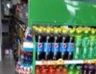 收银台超市货架蔬菜水果货架 食品货架 果菜架地拖盘