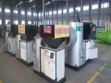 生物质环保燃烧机 节能自动上料型燃烧机 田农厂家直销