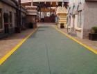 安阳水泥地面固化剂 车间地面硬化JL-001优惠多多