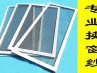 清洗油烟机 门窗维修 修窗户 换玻璃 窗户锁 滑轮 密封条