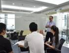 莆田哪里有成人商务英语培训呢雷丁英语培训
