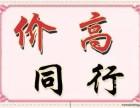 南京二手家具回收/南京办公家具回收/南京回收仓储货架