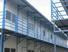 供应平阳活动房价格 围墙 岗亭制作 彩钢房 雅致房