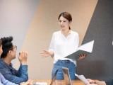 华埔学堂高效沟通技巧类培训线上课程