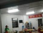 (居民区)长安餐饮店低 价急转/租金便宜