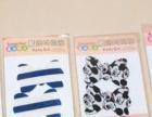 柳州 2元精品店连锁 小商品批发加盟