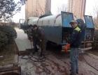 唐山南堡区管道疏通下水道 南堡化粪池清理隔油池