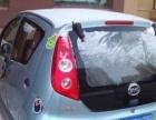 比亚迪F0车辆订购敬请关注 车图2.8 四驱舒适版