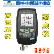 美国DeFelsko PosiTectorDPM涂层温湿度仪
