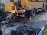 重庆管道清淤车使用方便高效节能