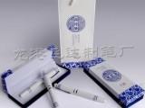 热销青花瓷笔 金属签字笔 批发高档礼品带盒子赠送广告笔