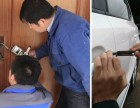 桂林开锁丨修锁丨换锁丨桂林开汽车锁丨配车钥匙电话