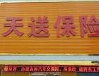 河南保险专业代理公司