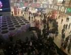 杭州银泰举行活动蜂巢迷宫租赁蜂巢迷宫出售