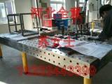 河北全意三维柔性组合工装/柔性焊接平台售后服务有保证