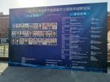 楊浦區桁架背景板搭建租賃,寫真噴繪印刷工廠打印