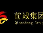 转让深圳空壳金融公司催收公司 注册香港公司