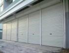 永安门业专业生产批发卷帘门玻璃门伸缩门