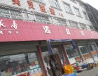 吴江八坼超市低价转让