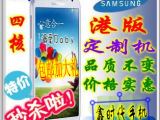 三星手机 S4 i9500智能手机 Samsung/三星 官方验