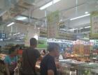 凉皮、酥饼摊位转让,大型连锁超市内,租金低