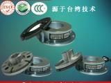 台湾干式单板电磁离合器单片电磁离合器直流DC24V电磁离合器