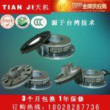 干式单板电磁离合器制动器生产制造商价格