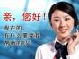 欢迎进入 长沙三洋空调(维修各点)服务售后网站电话!