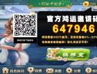 衡阳十胡卡游戏下载,直招实力代理免费开通高提成便宜金币房卡