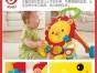 费雪 婴儿学步车 玩具车 小狮子推车,买于费雪官方旗舰店
