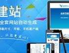 郑州科伊斯网络建站与传统建站的区别是什么?