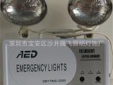 厂家直销消防应急灯外贸出口应急灯双头照明灯灯LED出口指示灯