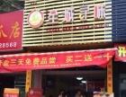 广州餐饮加盟公司 广州快餐加盟价格 哪家加盟好