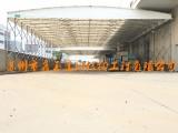 上海普陀区移动仓库储货棚定做物流园活动雨蓬工厂推拉遮阳篷电话