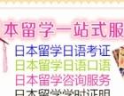 朝日日语全能小班还有3天就开班啦