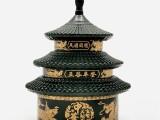 故宫600周年天坛纪念摆件